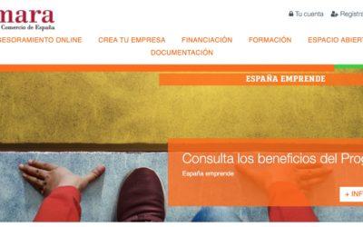 La Cámara de Comercio de España pone en marcha una web para emprendedores