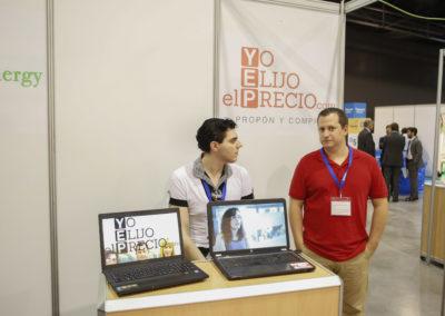 Alhambra Venture 2015. FOTO: GONZALEZ MOLERO